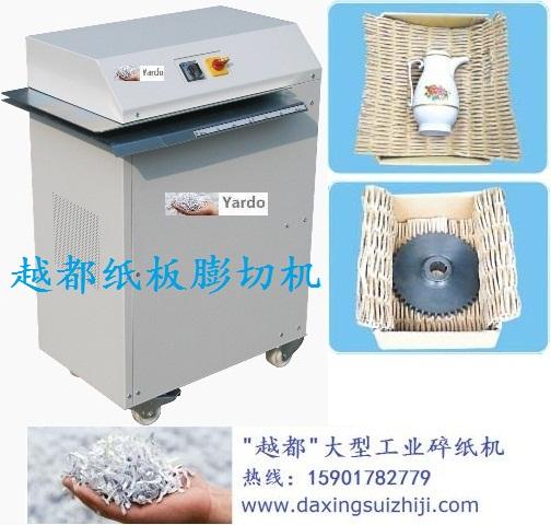 纸板膨切机PacMaster VS