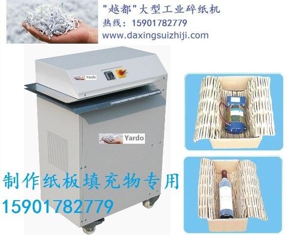 纸板膨切机PacMaster S
